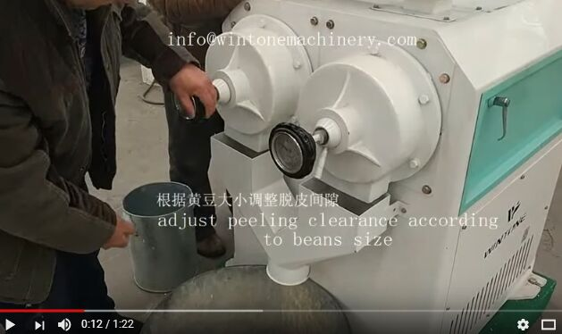 Lentil Peeling and Splitting Machine