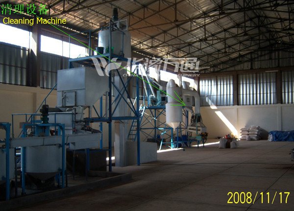 Sesame Processing Plant cleaning.jpg