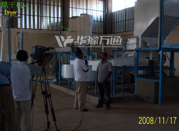 sesame peeling machine dryer.jpg
